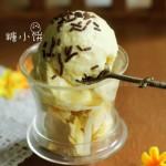 榴莲冰淇淋(甜品)
