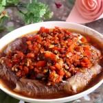 鱼香蒸茄子(清蒸菜)