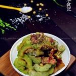 苦瓜炒肉片(清热解毒的苦口菜)