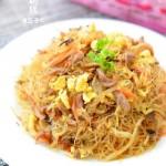 中式干撈粉絲Vs韓式蔬菜炒粉