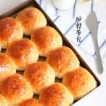 砂糖餐包(早餐菜谱)