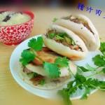 腊汁肉夹馍(早餐菜谱)