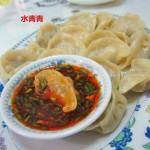 白薯猪肉饺子(早餐菜谱)