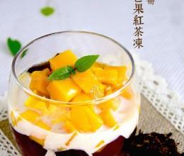 椰汁芒果红茶冻