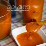 杏子果醬(面包機菜譜)