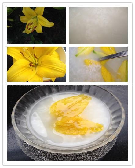 百合花粳米粥