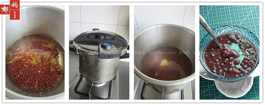 广式甜品陈皮红豆沙
