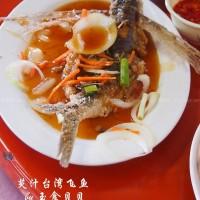 芡汁臺灣飛魚
