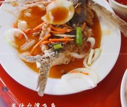 芡汁台湾飞鱼