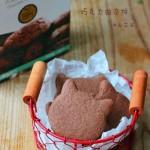 巧克力曲奇饼(甜品点心)