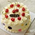 芒果千层生日蛋糕(甜品点心)