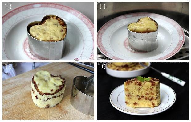 紅棗玉米發糕