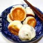 生煎三丁包(解密舌尖2三餐)