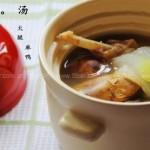 麻鸭火腿汤