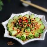 口水黄瓜(夏天的清爽小菜)