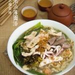 潮汕薄面汤(早餐菜谱)