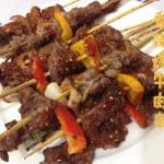 香辣烤牛肉串(烤箱菜)