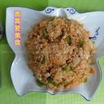 韓式泡菜炒飯(早餐菜譜)