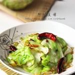 干煸大頭菜(夏季瘦身菜譜)