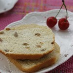 全麦葡萄干面包(面包机食谱)