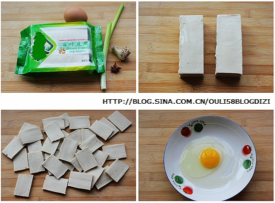 卤百叶豆腐