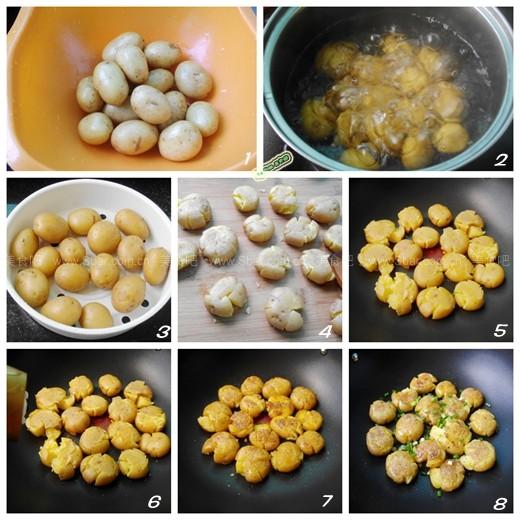 香煎黑椒小土豆