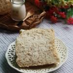 低脂亚麻籽面包(面包机食谱)