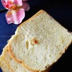 原味吐司(面包机食谱)