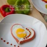 心形和花朵的煎蛋(早餐菜谱)