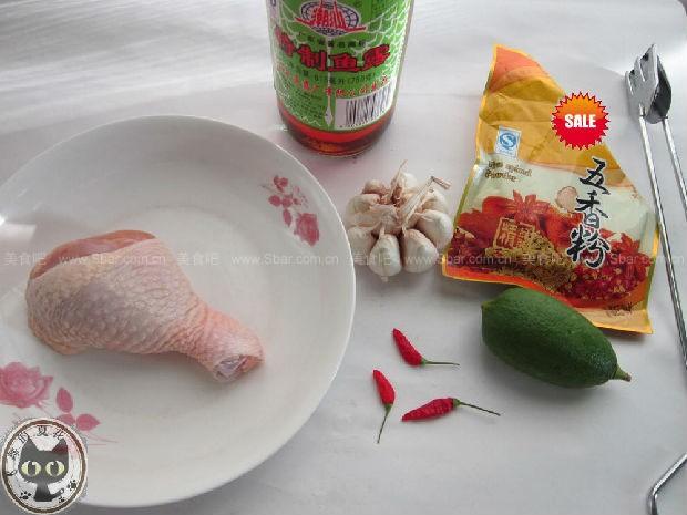 泰式椒麻鸡