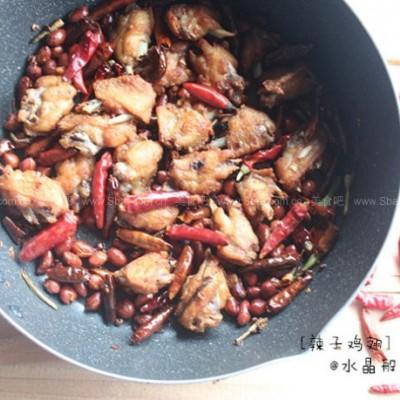 川式辣子鸡翅