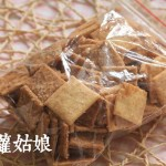 砂糖饼干(下午茶好伴侣)