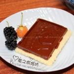 巧克力饼干(甜品点心)