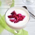 火龙果酸奶(瘦身减肥佳品)