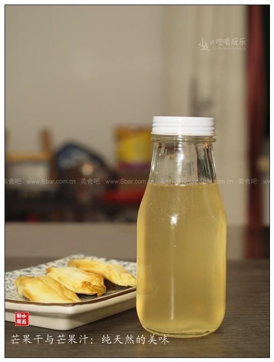芒果干与芒果汁