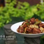 苦瓜烧排骨(清火不油腻的夏季好菜)