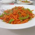 青椒红萝卜丝