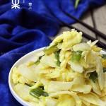 茭白炒蛋(快手家常菜)