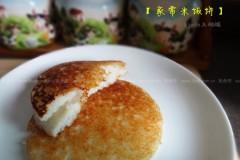 米饭饼、大米饼
