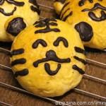 小老虎面包(早餐菜谱)