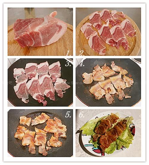 平底鍋烤肉