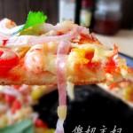 薄底鲜虾批萨(下午茶)