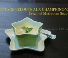 蘑菇奶油汤