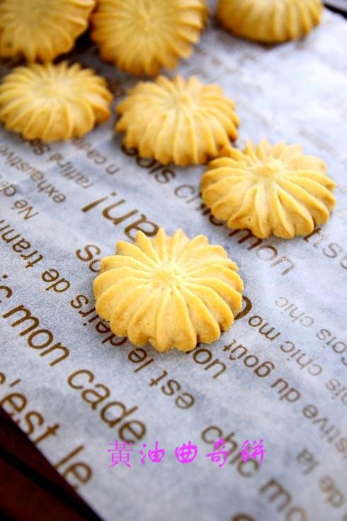黄油曲奇饼