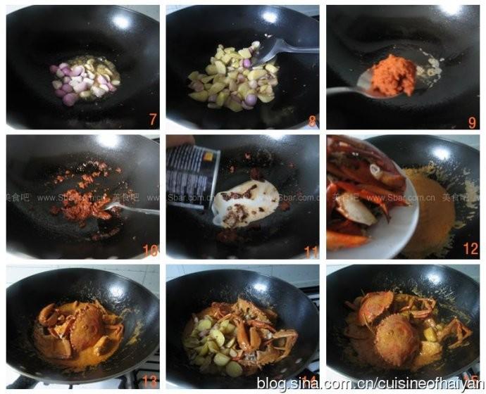 泰式红咖喱蟹