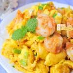 鸡蛋炒虾仁(10分钟搞定快手营养夏季菜)