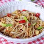 蚝油鸡蛋炒米粉(早餐菜谱)
