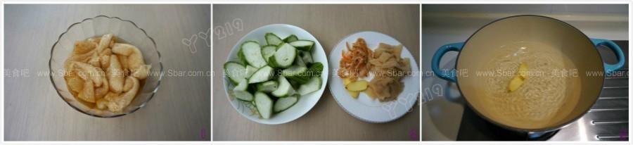 虾干竹荪丝瓜汤