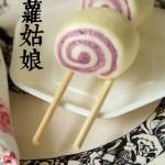 紫薯小花卷(早餐菜谱)