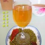 陈皮绿豆饮